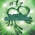 ダンスマニア・スーパー・クラシックス3