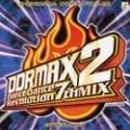 DDRMax2-OST (2枚組 ディスク1)