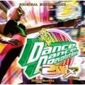 ダンスダンスレボリューション2ndMIX オリジナルサウンドトラック (2枚組 ディスク1)