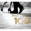 ベストタンゴ100 (4枚組 ディスク1)