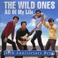 All Of My Life〜40th Anniversary Best〜 (2枚組 ディスク2)