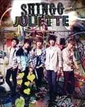 【CDシングル】JULIETTE