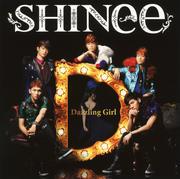 【CDシングル】Dazzling Girl