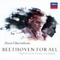 歓喜の歌〜最新決定盤ベートーヴェン・ベスト (2枚組 ディスク2)