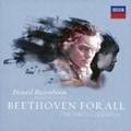 最新決定盤ベートーヴェン・ベスト〜ピアノ協奏曲全集 (3枚組 ディスク3)