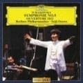 チャイコフスキー:交響曲第5番&1812年