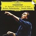 1812年 チャイコフスキー:管弦楽曲集