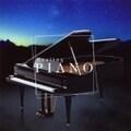 癒しのピアノ BEST