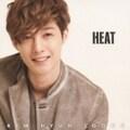 【CDシングル】HEAT