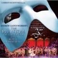 オペラ座の怪人 25周年記念公演 IN ロンドン (2枚組 ディスク2)