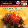 【CDシングル】コンパクト・クリスマス〜ザ・ブライテスト・ヒッツ