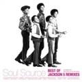ベスト・オブ・ジャクソン5・リミックス-コンパイルド・バイ・Soul Source Production