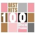 ベスト・ヒット100 ディスコ・プレミアム (6枚組 ディスク6)