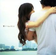 【CDシングル】誓い feat.YU-A