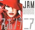 【CDシングル】JAM