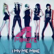 【CDシングル】I My Me Mine