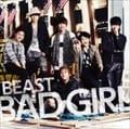 【CDシングル】BAD GIRL
