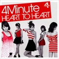 【CDシングル】HEART TO HEART