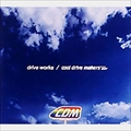 drive works/cool drive makers BEST