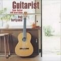 「Guitarist」〜Solo Guitar AOR Cover Album