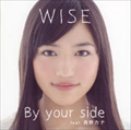 【CDシングル】By your side feat. 西野カナ