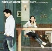 【CDシングル】さぁ鐘を鳴らせ/MADE OF GOLD-featuring DABADA-