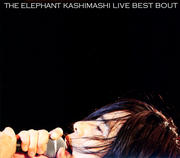 the fighting men's chronicle specialTHE ELEPHANT KASHIMASHI live BEST BOUT (2枚組 ディスク1)