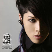 VICTORY ROAD TO THE KING OF NEO VISUAL ROCK-SINGLES-