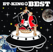 ET-KING BEST (2枚組 ディスク1)