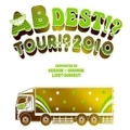 AB DEST!? TOUR!? 2010 SUPPORTED BY HUDSON×GReeeeN LIVE!? DeeeeS!? (3枚組 ディスク3)