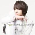 【CDシングル】Again
