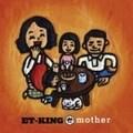【CDシングル】mother