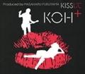 【CDシングル】KISSして