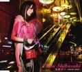 【CDシングル】ラバソー -lover soul-