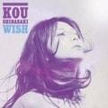 【CDシングル】wish