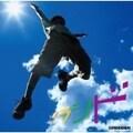 【CDシングル】ソラシド