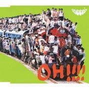 【CDシングル】OH!!!! 迷惑!!!!