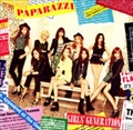 【CDシングル】PAPARAZZI