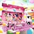 【CDシングル】LOVE&GIRLS