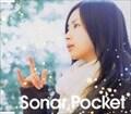【CDシングル】涙