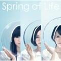 【CDシングル】Spring of Life
