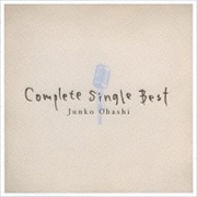 コンプリート・シングル・ベスト (2枚組 ディスク1)