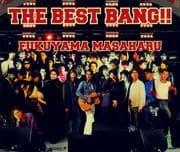 THE BEST BANG!! (4枚組 ディスク4)