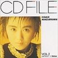 CD FILE 長山洋子 VOL.2