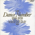 I Love Dance Number SPECIAL EDITION Vol.II