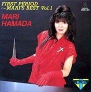 FIRST PERIOD 〜 MARI'S BEST Vol.1