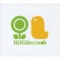 ハイハイレコード・アニヴァーサリー・リミテッド・エディション ベビー・ミュージック・ベスト・パック (2枚組 ディスク2)