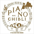 ピアノでジブリ Studio Ghibli Works Piano Collection;Songs Best 17