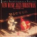 ニューミュージック・ジャズ・クリスマス