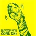 【CDシングル】COME ON!
